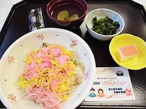 Healthyおいしい病院食レシピ - 東京医科歯科 ...